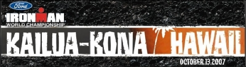 IronmanHawaii07_Logo